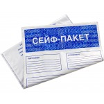 Пакеты и конверты