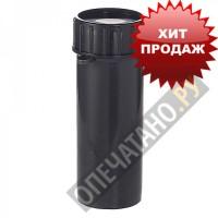 Пенал (тубус) для ключей пластиковый d-40/h-100 мм